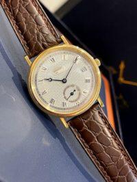 Швейцарские часы Breguet Classique 5920BA/15/984