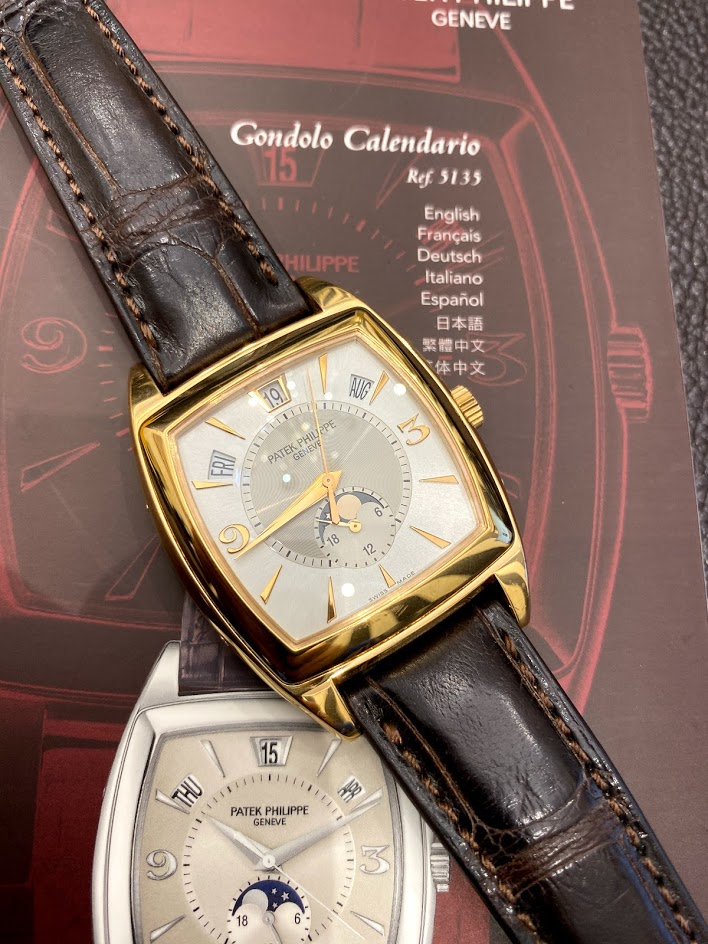 Complicated Watches 5135 5135R-001 #1