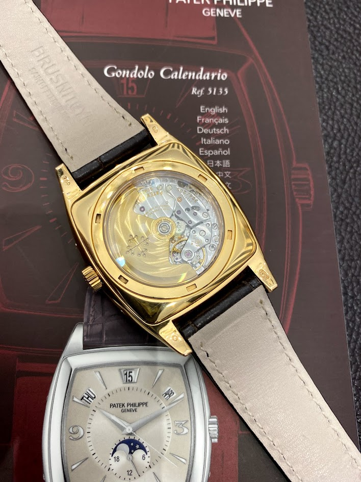Complicated Watches 5135 5135R-001 #2