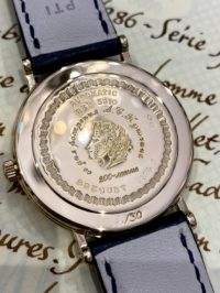 Швейцарские часы Breguet Serie Speciale Pouchkine Classique 5910BA/13/286