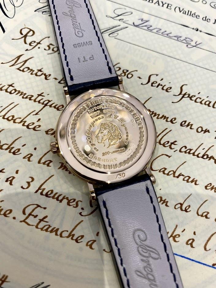 Serie Speciale Pouchkine Classique 5910BA/13/286 #2