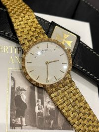 Швейцарские часы Vacheron Constantin Patrimony 31093.206J