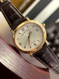 Швейцарские часы Audemars Piguet Millenary Selfwinding 14908OR.OO.D067CR.01