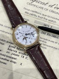 Швейцарские часы Patek Philippe Calatrava POWER RESERVE MOONPHASE 5015J