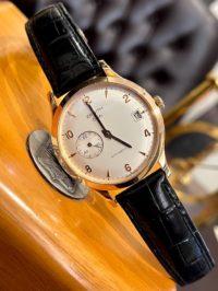 Швейцарские часы Zenith Elite Class Automatic 17.1125.680/02.C490
